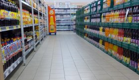 Getränkemarkt